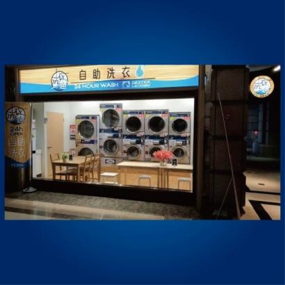 洗衣爸-01.jpg