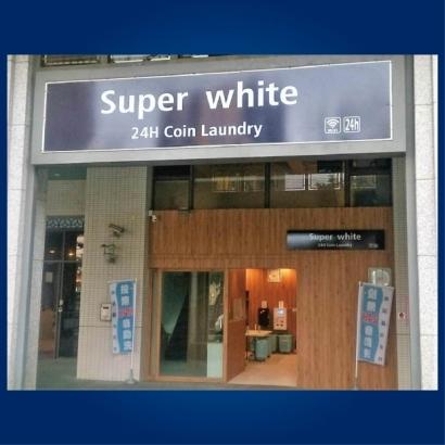 Super white-01.jpg