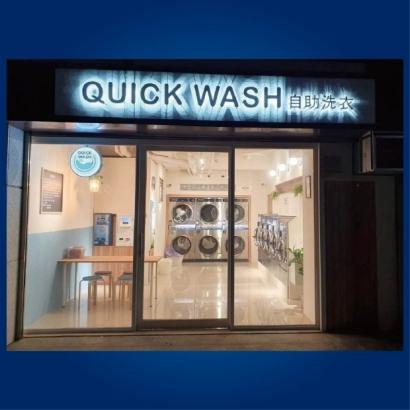Quick wash-01.jpg